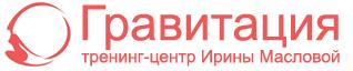 Гравитация Logo